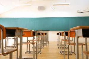 Iskolai beiratás
